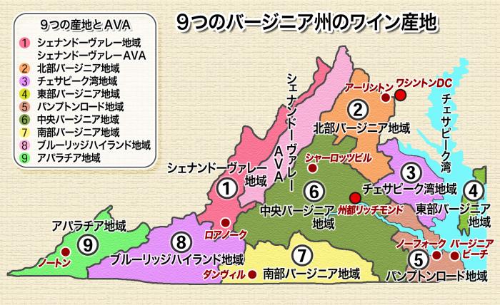 バージニア州のワイン分布地図最終版