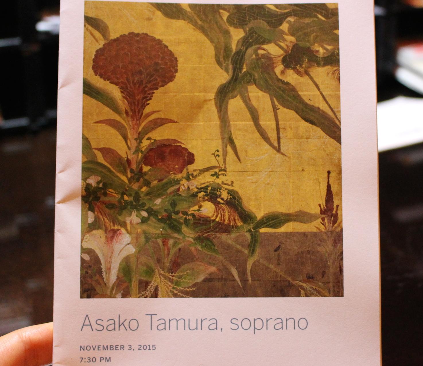 田村麻子さんのコンサートのパンフレット