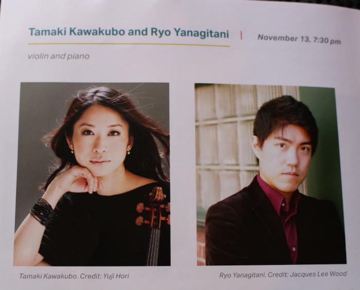 川久保賜紀さんのコンサートのパンフレット