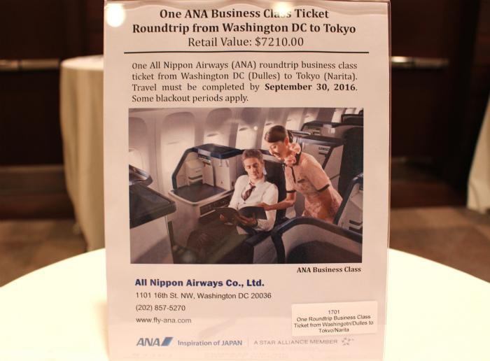 ANAのビジネスクラスのチケットも